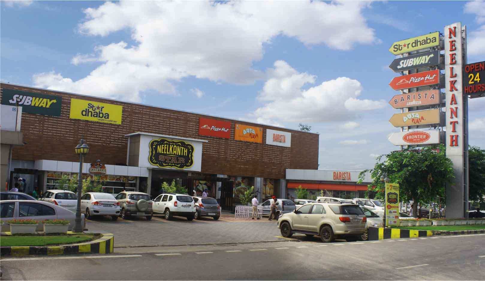 Neelkanth Dhaba